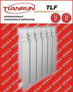 Алюминиевые радиаторы TLF